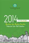 annual2014